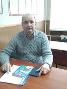 Блащук Сергій Іванович