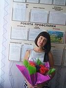 Клименко Нататалія Сергіївна