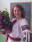 Герус Мар'яна Василівна