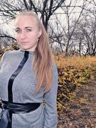 Вергун Олена Олександрівна