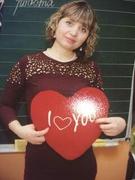 Лимар Інна Олександрівна