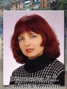 Білявська Людмила Іванівна