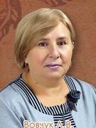 Вовчук Лариса Василівна