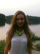 Булко Ольга Володимирівна