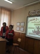 Міжрайонний семінар-практикум (Лисянка - Звенигородка)