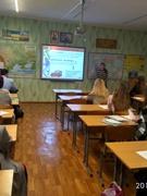 Шкільний етап науково-дослідницьких робіт учнів МАН України