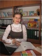 Самоляк Людмила Володимирівна