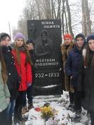 85-річниця Голодомору в Україні