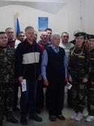 Семінар учителів захисту Вітчизну