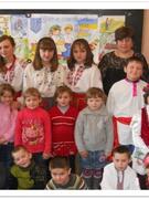"""Свято """"Вона на світі одна єдина - ненька Україна"""""""