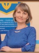 Зіневич Оксана Петрівна