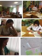 """Вироблення життєвих стратегій учнями 10 класів за допомогою техніки """"Комікс"""""""