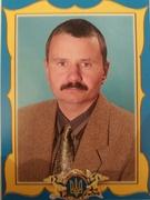 Ністрян В'ячеслав Іванович