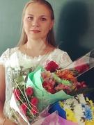 Ярова Анастасія Ігорівна