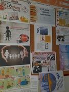"""Всеукраїнська акція """"16 днів проти насилля"""""""