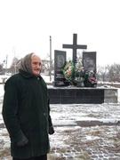 Україна пам'ятає