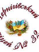 Чернігівський ліцей №32