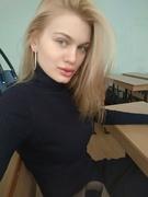 Бойко Мар'яна Василівна