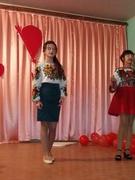 Валентин та Валентинка