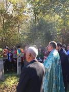 Відзначення 76 річниці УПА та Дня захисника України