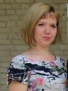 Чаюн Наталія Олегівна