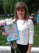 Середа Аліна Степанівна