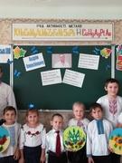 Шевченко Аліна Олександрівна