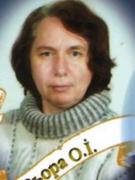 Зьора Олена Іванівна