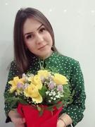 Ковтонюк Вікторія Сергіївна