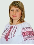 Берегова Леся Віталіївна